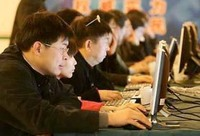 Chinese_computer_users